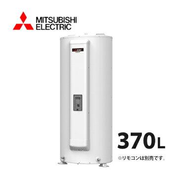 三菱電機 電気温水器 SRG-375G 給湯専用 標準圧力型 マイコン 丸形 370L (旧品番 SR-375E)