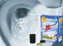 水洗トイレ節水器 ロスカット 簡単取付で排水量を30%以上カ...