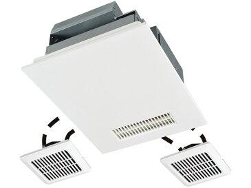三菱電機 浴室暖房乾燥機 V-143BZ バスカラット24 24時間換気機能付 100V電源/3部屋用(1部屋暖房/3部屋換気)タイプ/ACモーター