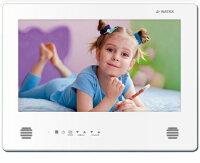 ワーテックス(WATEX) 地上デジタル防水テレビ WMA-160-F(W) パールホワイト 浴室テレビ 16インチ リモコン付属