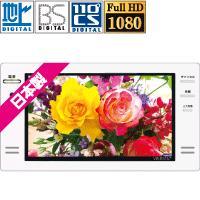 ツインバード16V型浴室テレビVB-BS165Bブラック3波(地デジ・BS・110度CS)対応フルHDHDMIBluetooth搭載
