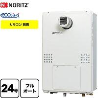 【在庫品即日発送】GTH-C2461AW6H-13A-20Aノーリツガス給湯器GTH-C2461シリーズガス温水暖房付ふろ給湯器24号屋外壁掛形(PS標準設置形)フルオート2温度6P内蔵リモコン別売