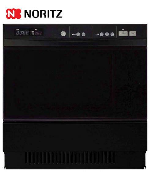 ノーリツ コンビネーションレンジ NDR514C ガスオーブン 48L ビルトイン ブラック