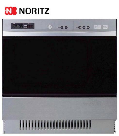 ノーリツ ビルトインオーブンレンジ NDR514CST 高速オーブン ステンレス調 48Lタイプ