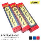 SABELTサベルト2インチシートベルトパッド/ブルー/ブラック