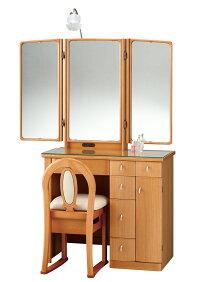 ドレッサー三面鏡鏡台80cm幅ワイドドレッサー日本製国産送料無料収納スツールランプ付カレン80
