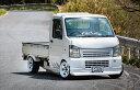 ESB CLSキャリイ トラック(DA63T)フロントスポイラー