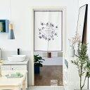 のれん 暖簾 アンティーク カフェカーテン 間仕切り パーテーション noren-0058
