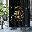 シャワーカーテン バスカーテン モノトーン 2色 2サイズ ホワイト ブラック バス用品 防カビ bath-sc0047 新生活
