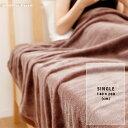 [ポイント10倍]【64%OFF】ふわりと軽く暖かいマイクロファイバー毛布。マイクロファイバー毛布...