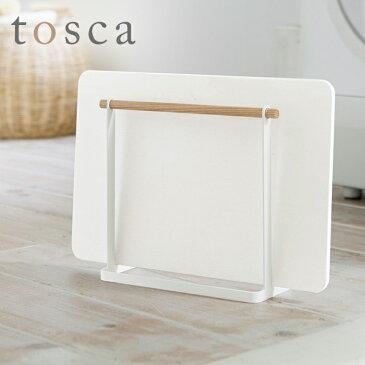 バスマットスタンド 収納 立て掛け tosca おしゃれ 北欧 木製 珪藻土バスマットスタンド トスカ 山崎実業 ホワイト