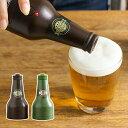 家庭用 ビールサーバー 泡ひげビアー DBS-17 国内ビール缶対応 電池式 超音波 キャンプ アウトドア 外飲み ブラウン グリーン DOSHISHA ドウシシャ ビアサーバー