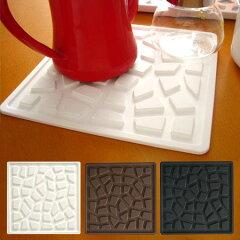Bew キッチンマット/水切りマット/ディスプレイマット/デコレーションマットオシャレに水切り。...
