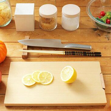 hitoyasumi ひとやすみ 包丁置き(包丁置き グローバル包丁置き 菜箸置き 菜箸 キッチン小物 キッチンツール)