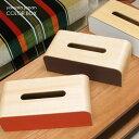 COLOR BOX ティッシュケース(カラーボックス/ティッシュケース/ティッシュカバー/木製)