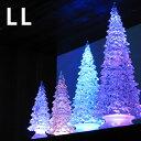 LED TREE LL(LEDツリー/クリスマスツリー/クリスマスプレゼント/イルミネーション/クリスマス雑貨)
