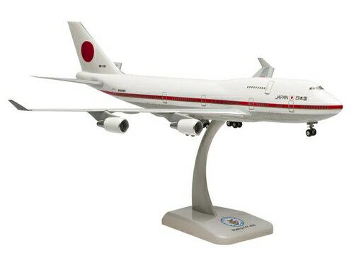 hogan Wings(ホーガンウイングス) 1/200 ボーイング 747-400 日本国政府専用機 1号機