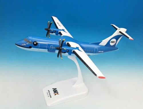 EVER RISE(エバーライズ) 1/100 ATR-42-600 みぞか号 天草エアライン JA01AM