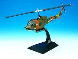 KBWINGS(KBウイングス)1/72UH-1Bひよどり陸上自衛隊東部方面ヘリコプター隊