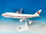 CROSSWING(クロスウイング)1/200ボーイング747-400日本国政府専用機1号機20-1101