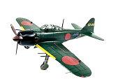 KBWINGS(KBウイングス)1/72三菱零式艦上戦闘機52型