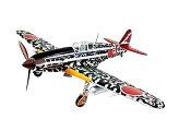 KBWINGS(KBウイングス)1/72川崎三式戦闘機飛燕