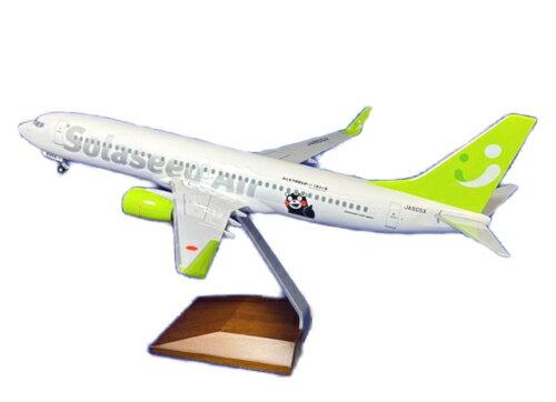 EVER RISE(エバーライズ) 1/100 ボーイング 737-800 ソラシドエア くまモン号 JA805X 木製台座スタンド