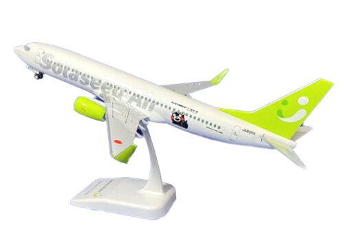 EVER RISE(エバーライズ) 1/130 ボーイング 737-800 ソラシドエア くまモン号 JA805X
