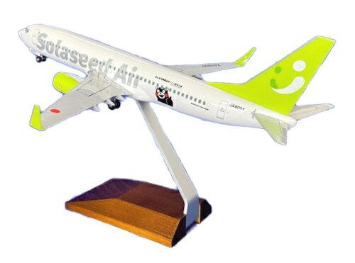 EVER RISE(エバーライズ) 1/130 ボーイング 737-800 ソラシドエア くまモン号 JA805X 木製台座スタンド仕様