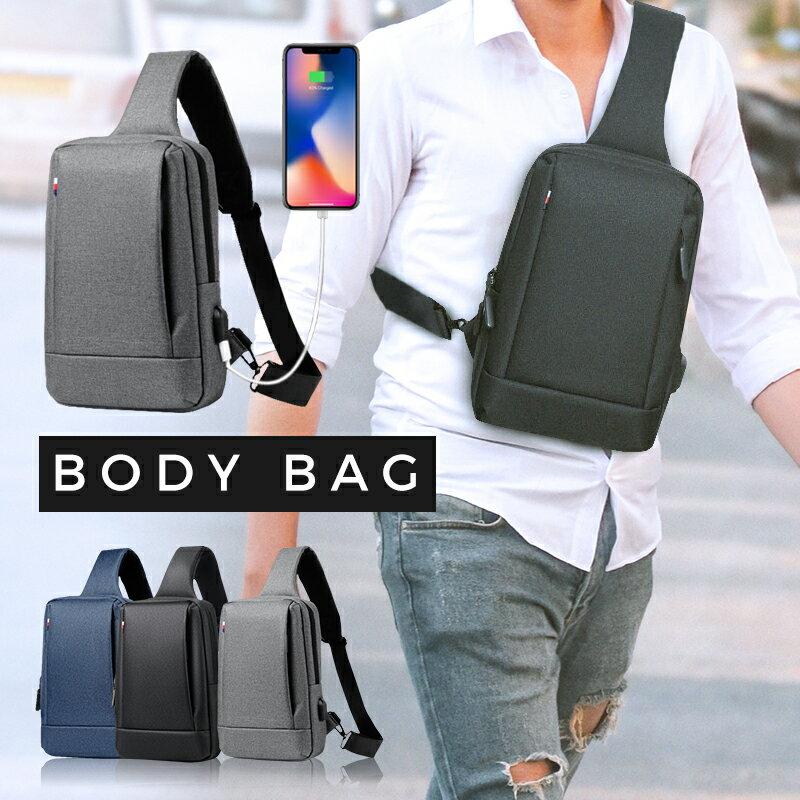 男女兼用バッグ, ボディバッグ・ウエストポーチ  USB