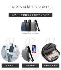 ボディバッグ 大容量 防水 USB 充電 メンズ 大きめ シンプル ショルダーバッグ 斜めがけバッグ ボディーバッグ 軽量 アウトドア スポーツ 普段使い / ビジネス 仕事 旅行