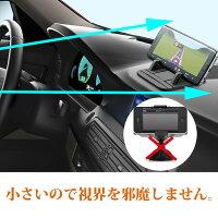 送料無料車スマホホルダー車載ホルダースマホホルダースマートフォンスタンドシリコン接着剤不要卓上ダッシュボードおしゃれiPhoneiPhonePlus