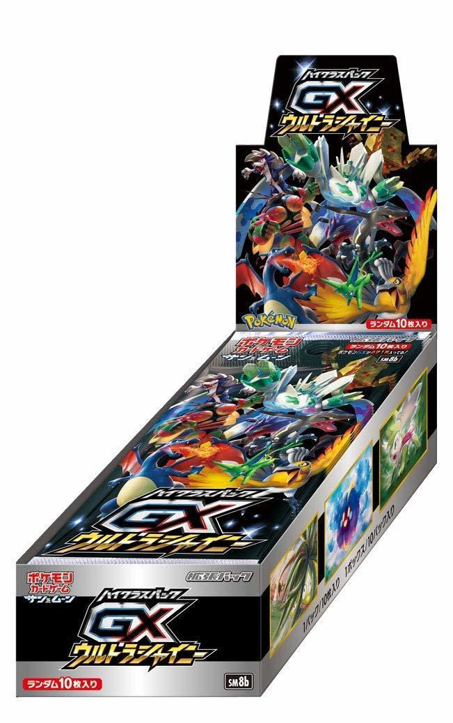 ファミリートイ・ゲーム, カードゲーム  GX Pokemon Card Game 1BOX 10
