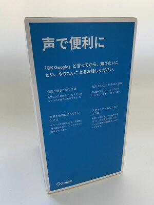 Google Home グーグルホーム スマートスピーカー 画像1