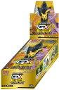 ポケモンカードゲーム サン&ムーン ハイクラスパック TAG TEAM GX タッグオールスターズ BOX トレーディングカード