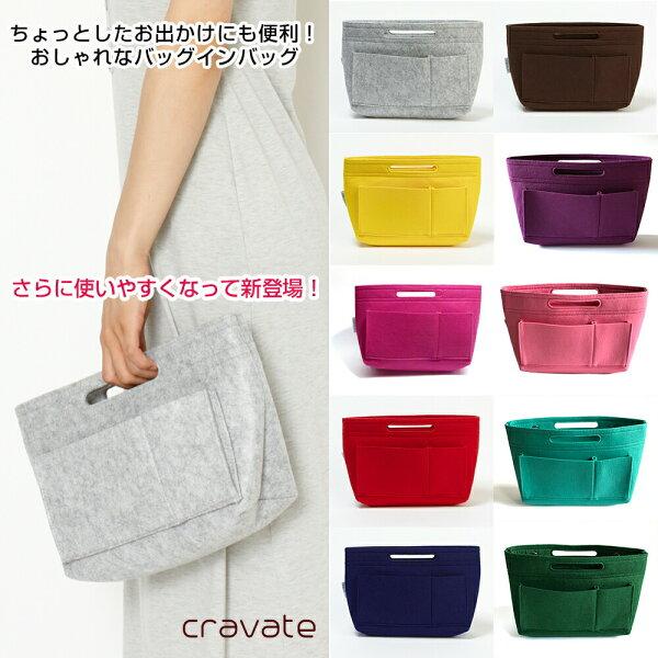 バッグインバッグインナーバッグ大きめバッグの中を整理整頓バッグが自立バックインバック両面マチ付ポケットゆったり間仕切りスプリング