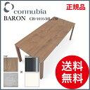 カリガリス コヌビア connubia BARON wood バロンウッド CB/4010-ML 130テーブル ダイニングテーブル イタリア製【正規品】 【デザイナーズ家具】