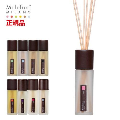 Millefiori(ミッレフィオーリ)350ml リードディフューザー 【正規品】