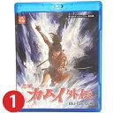 忍風カムイ外伝 Blu-ray Vol.1 想い出のアニメラ...