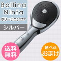 ボリーナニンファシルバーマイクロバブルシャワーヘッドTK-7100-SL節水シャワーヘッドマイクロナノバブルシャワーヘッド田中金属製作所正規品BollinaNinfa送料無料おまけ付きボリーナニンファ