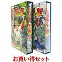 釣りキチ三平 DVD-BOX デジタルリマスター版 お得な ...