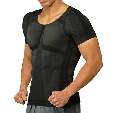 加圧シャツ ヒロミプロデュース 2枚組 パンプマッスルビルダーTシャツ メンズ ヒロミ 加圧 シャツ 加圧 インナー 半袖 インナーシャツ Tシャツ 加圧インナー ブラック(丸首) ホワイト(白)Vネック