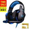 【楽天ランキング1位獲得】G2000ゲーミングヘッドセット PS4 ヘッドセット ゲーム ...