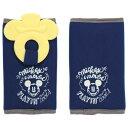 ディズニー ごきげんベルトカバー ミッキーマウス タカラトミー おもちゃ プレゼント
