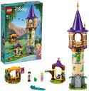 【送料無料】レゴ ディズニープリンセス ラプンツェルの塔 43187 LEGO おもちゃ プレゼント ギフト