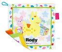 タグってガシャガシャ No.3754 baby Rody ローヤル ベビーロディ おもちゃ プレゼント