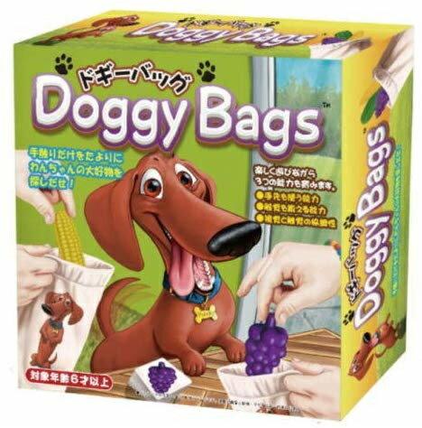 ドギーバッグ TY-0194 友愛玩具 おもちゃ プレゼント