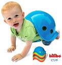 【送料無料】ビリボ グリーン BLB006 kidsII ギフト プレゼント おもちゃ 2