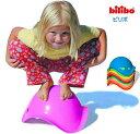 【送料無料】ビリボ グリーン BLB006 kidsII ギフト プレゼント おもちゃ 3