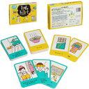 キャット&チョコレート 日常編 Cat&chocolate カードゲーム 幻冬舎 ギフト プレゼント
